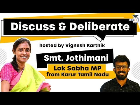 Member of Parliament Lok Sabha - Smt Jothimani Interview - Discuss and Deliberate with Policymakers