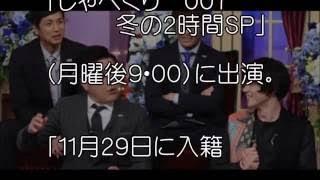 お笑いコンビ「くりぃむしちゅー」の有田哲平(45)が5日放送の日本...