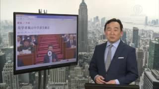 [11.34 MB] 【今日点击】刘云山扣押中纪委报告 遭王岐山反击(习近平)