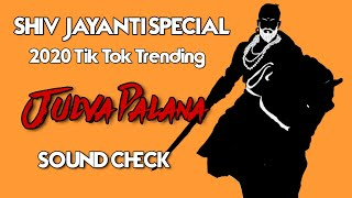 Zulva Palana Bal Shivajicha - Sound Check - Dj Satish And Sachin | Shiv Jayanti Special #2020 |