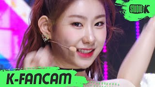 [K-Fancam] 있지 채령 직캠 'WANNABE' (ITZY CHAERYEONG Fancam) l @MusicBank 200327