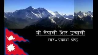 Yo Nepali Sir Uchali     Sansar Ma Lamkinchha... ~Prakash Shrestha