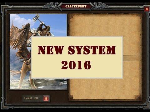 Войны престолов. Доминионы. Система 2016 / Stormfall Battlegrounds. New System 2016