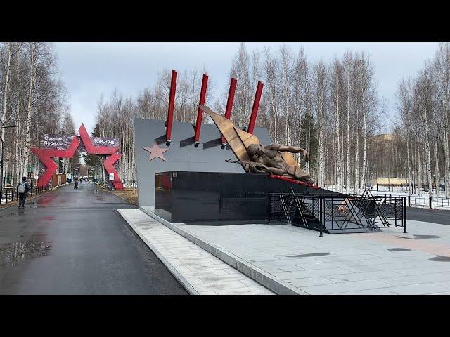 День Победы на улицах Нижневартовска