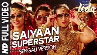 """""""Saiyaan Superstar"""" Bengali Version   Ek Paheli Leela   Sunny Leone,Jay Bhanushali"""