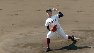 大阪桐蔭vs大商大堺 ダイジェスト(2018/春季大阪大会 5回戦)