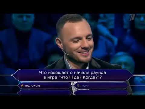 №518  ''Кто Хочет Стать Миллионером''  2 Декабря 2017 г.