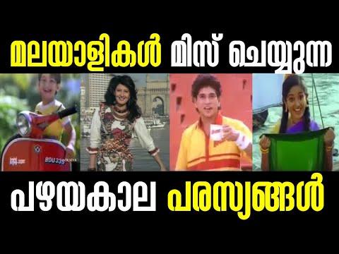 video malayalam malayalam trolls tiktok jokes comedy tik tok kerala actress politics   malayalam trolls tiktok jokes comedy tik tok kerala actress politics