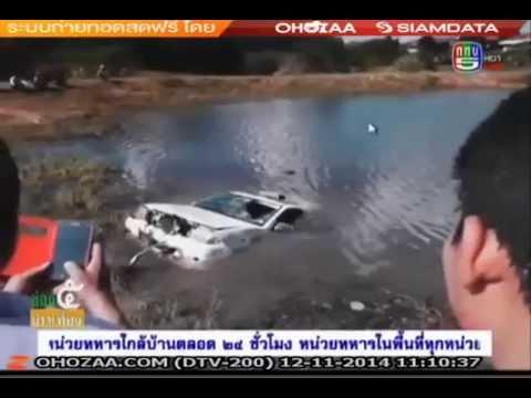 tv5korat 12 11 2557 1110 ช่อง5ข่าวเที่ยง ผู้สื่อข่าวขับรถชนราวสะพานดับคาที่ โคราช