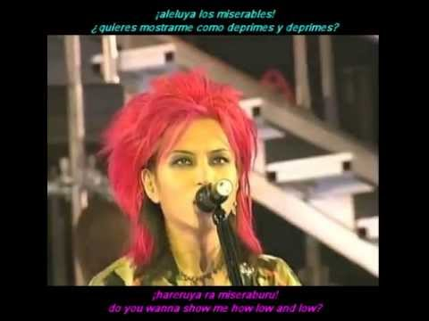 Hide  Misery HD sub español  rōmaji