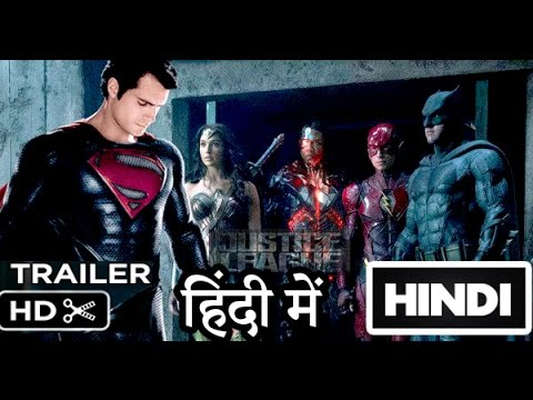 Justice League Official Trailer HINDI...
