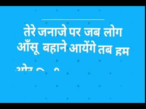 Pyar Bhari Shayari Download || Hindi Shayari || Meri Shayari Aapke Naam