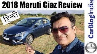 Hindi | 2018 Maruti Ciaz Review By Rohit Khurana From Car Blog Inidia