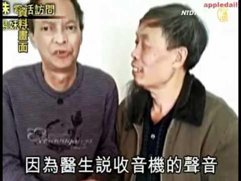 李旺陽氏の不審死 真相調査を阻止する當局 - YouTube