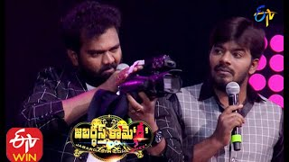 Sudigaali Sudheer Performance | Jabardasth Come'Dhee' | Exclusive Show | 21st May 2020 |
