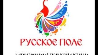 видео 31 марта в Музее имени Н.К. Рериха состоялось открытие выставки «Алтай. Самоцветы Уймонской долины»