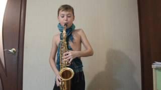 Первый месяц обучения на Саксофоне.