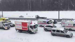 Смотреть видео Дтп трасса Москва Тула сегодня 26.01.2019 онлайн
