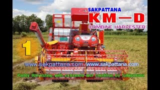 World's agricultural machinery KM-D  by SAKPATTANA/World's corn combine harvester