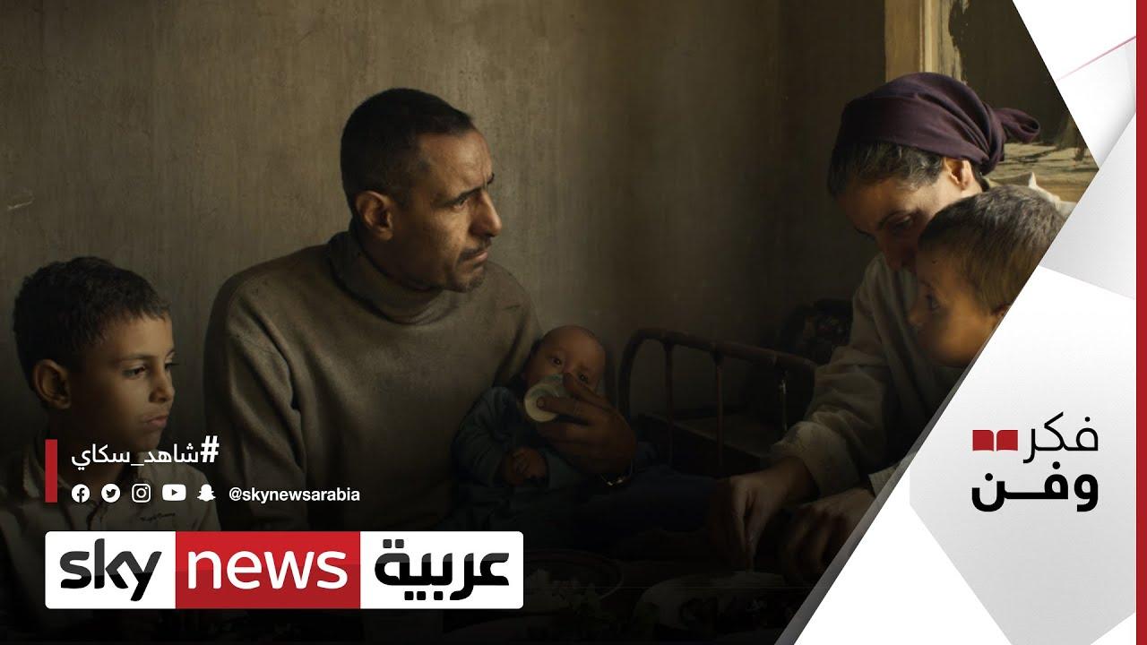 مهرجان الجونة السينمائي.. ميلاد جيل جديد من المخرجين الشباب المصريين | #فكر_وفن  - نشر قبل 5 ساعة