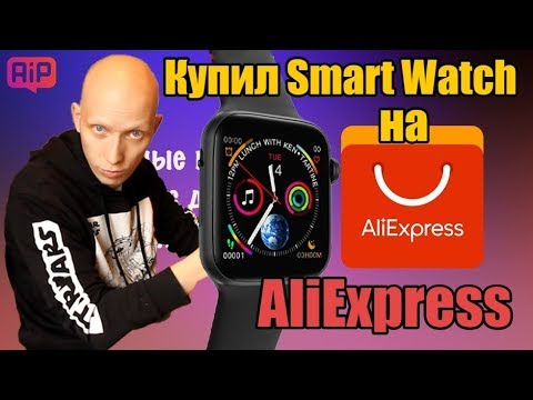Купил SMART WATCH на AliExpress/LEMFO WATCH 4