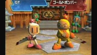 Bomberman Land (wii) Japanese Mini Game trailer