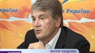 Ющенко думає чи віддавати держмайно