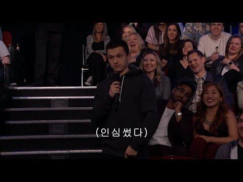 [한글자막]톰 홀랜드와 크리스 프랫의 너무너무 어려운 스무고개 /지미키멜쇼