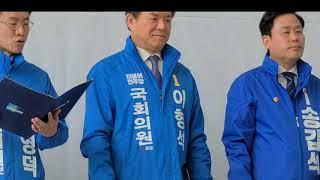 Cnn21.더민주 광주시당.21대총선공약발표