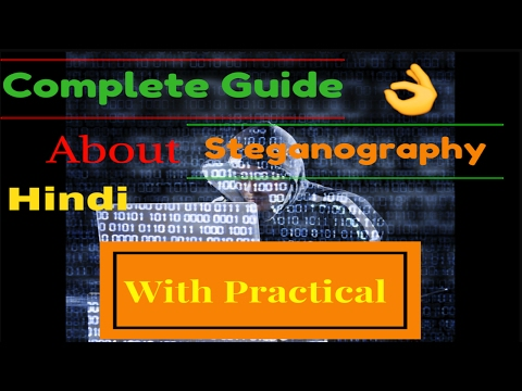 What is steganography in hindi