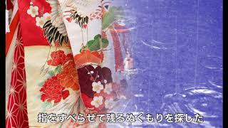 歴史系アーティストさくらゆき 4thアルバム収録曲 和宮親子内親王(皇女...