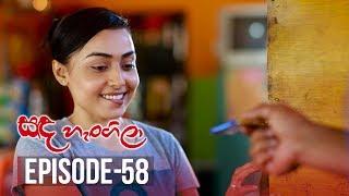 Sanda Hangila | Episode 58 - (2019-03-11) | ITN Thumbnail