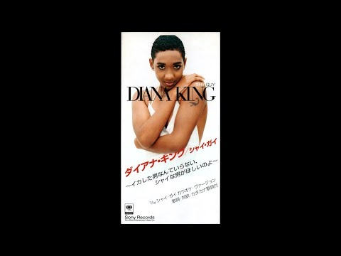 Diana King - Shy Guy (Radio Edit)
