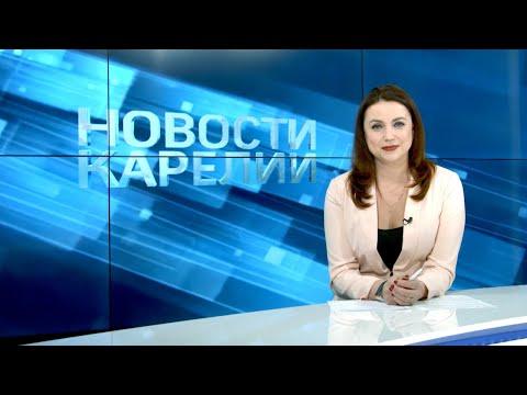 НОВОСТИ КАРЕЛИИ С АНЖЕЛОЙ МАРКЕВИЧ | 19.02.2020