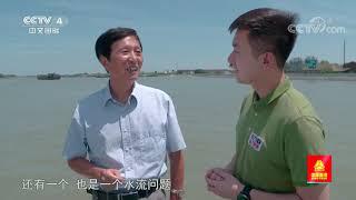 [远方的家]大运河(19) 三河并行 两川交汇  CCTV中文国际 - YouTube