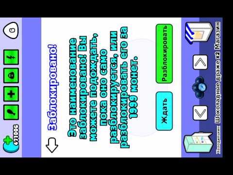 Обзор игры pou на android