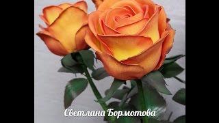 Бутонная роза из китайского фоамирана часть 1