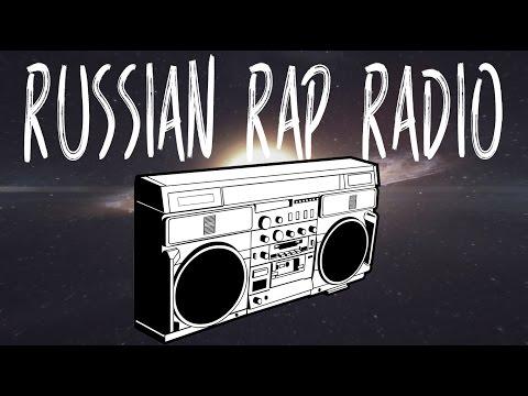 Клип Radio - Русский рэп