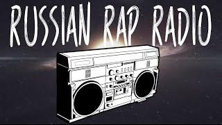 RussianRapRadio (RRR) / Ночное радио. Русский Рэп / ruRAPfm /