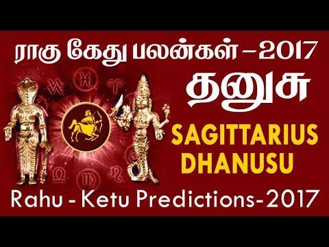 Rahu Ketu Peyarchi Transit Horoscope for Dhanusu Rasi (Sagittarius) Predictions 2017