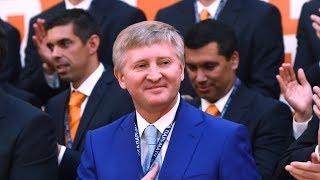 Ринат Ахметов  Спасибо болельщикам! Мы играем для вас, побеждаем для вас!