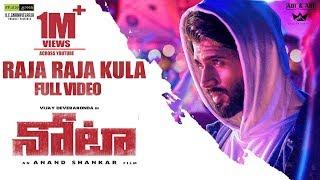 Raja Raja Kula Full Song Nota Telugu Songs | Vijay Devarakonda | Sam C.S|Anand Shankar