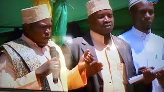 INAUMA: Dua rasmi ya kuwaombea waliofariki ajali ya MV Nyerere