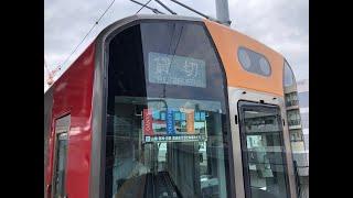 山陽・阪神・近鉄 三社車庫めぐりツアー 阪神1000系 東花園