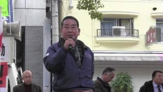 頑張れ日本!全国行動委員会 12.18大阪大行動(集会)