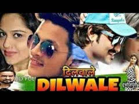 Dilwale(दिलवाले) bhojpuri trailer chintu! Rishabh kashyap! Golu!Neha shree ! Bhojpuri movie