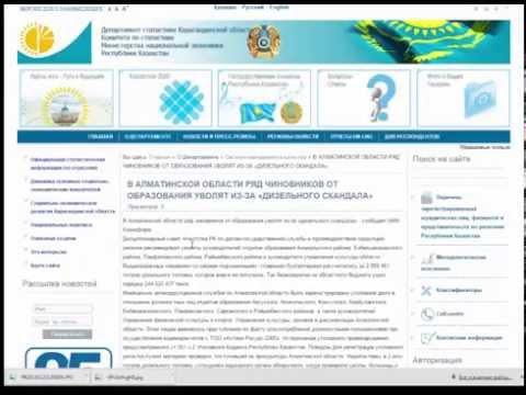 Joomla 3. Работа с документами. Как добавить в документ изображение и видео