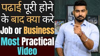 What to do after 12th and Graduation | Job or Business | MBA | BA | Btech | Engineering