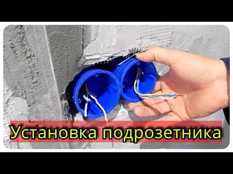 Как ставят коронку на зуб (установка и снятие)