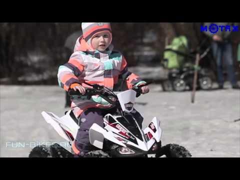 Весенние покатушки на детских квадроциклах MOTAX часть 2
